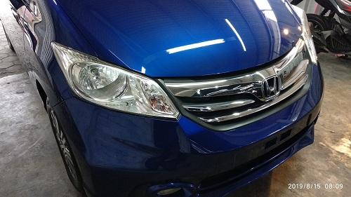 Salon Mobil Jogja Premium